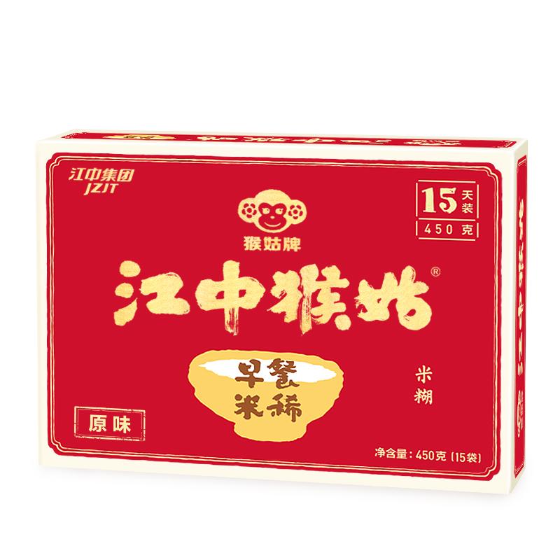 江中猴姑米稀早餐杯装米稀猴菇米稀 江中猴姑米糊