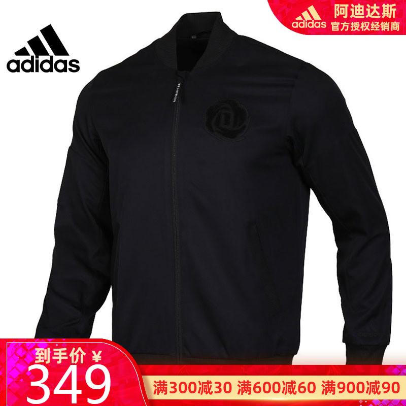 Trang web chính thức của Adidas chính thức ủy quyền áo khoác bóng rổ nam DZ0582 - Áo khoác thể thao / áo khoác