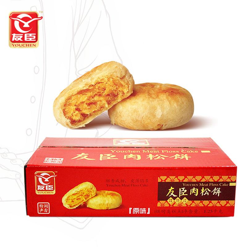 【友臣】正宗肉松饼整箱1250g