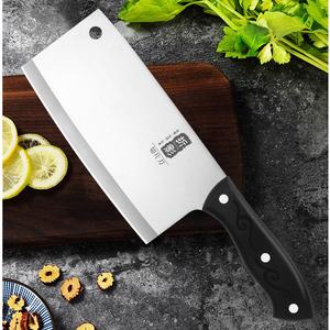 【折影】家用不锈钢切片菜刀