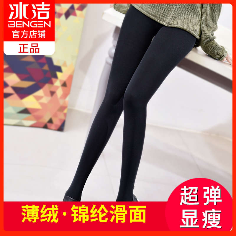 Ice-clean leggings women's thin spring and autumn outside wearing high-waisted black tight pants large size wearplus slung-foot edgy pantyhose