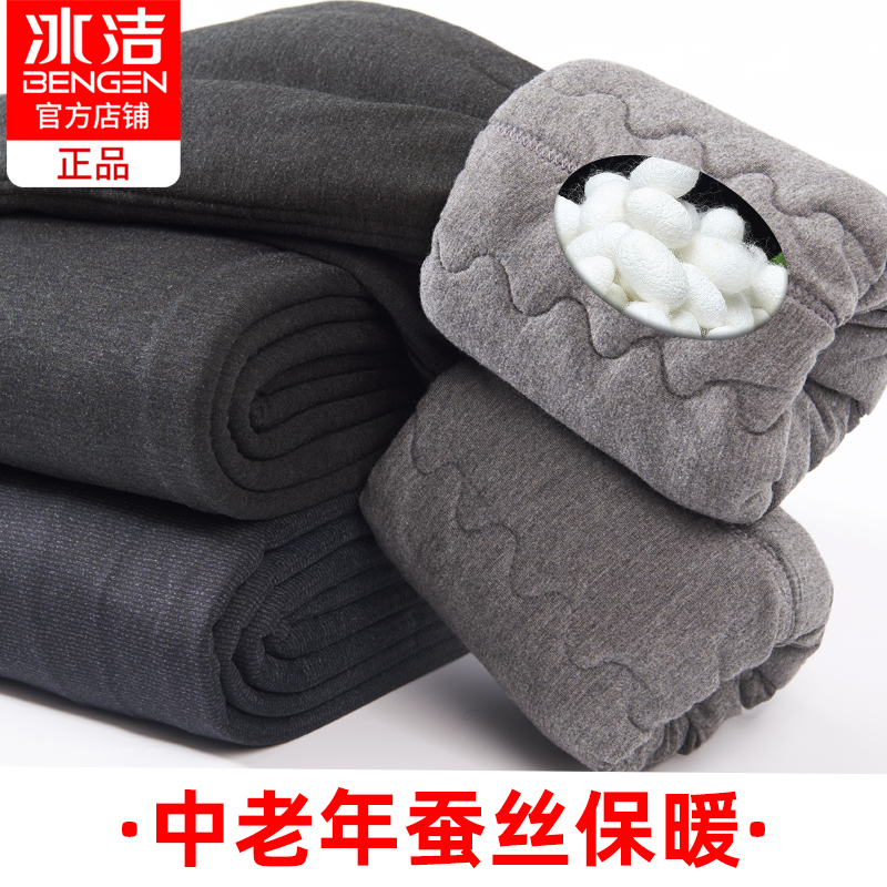 Ice clean silk warm pants men plus velvet thick winter style wool pants silk velvet pants thick middle-aged cotton pants
