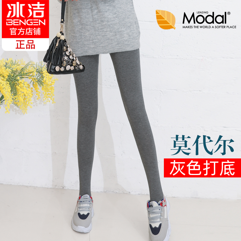Ice clean gray leggings female summer thin section modal wear high waist large size elastic spring was thin foot tights