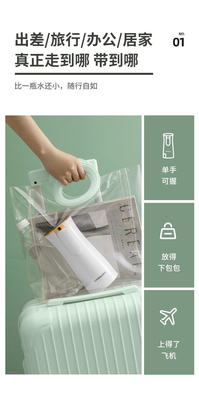乐扣 即热式 口袋饮水机 4档调温 可折叠收纳 图3