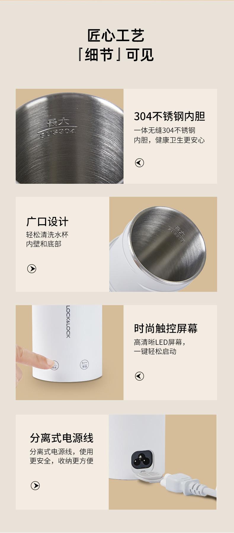乐扣乐扣 便携电热烧水杯 350ml 9档智能温控 泄压保护 图15
