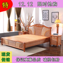 Indonesian rattan bed 1.8M real plant rattan bed rattan bed double single
