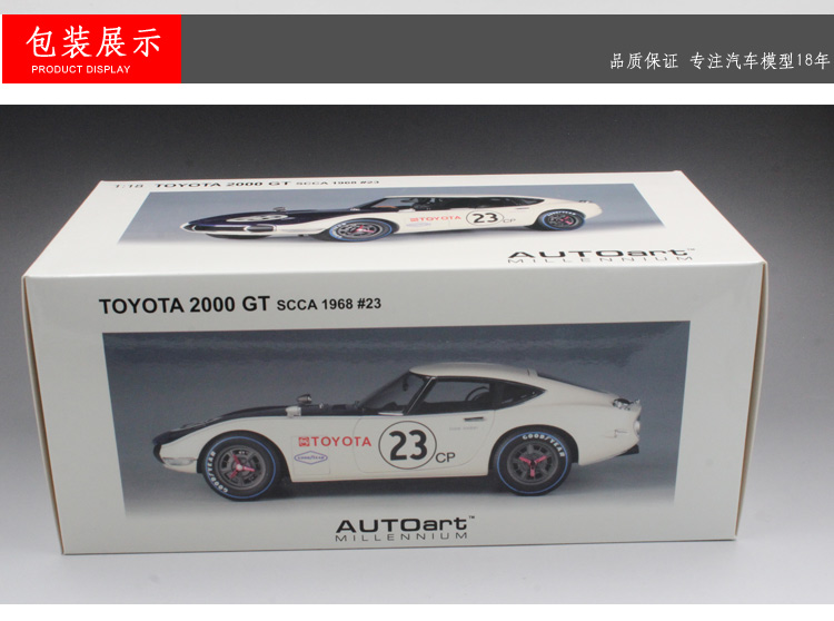 Xe mô hình Toyota 2000GT SCCA tỉ lệ 1:18 - ảnh 17