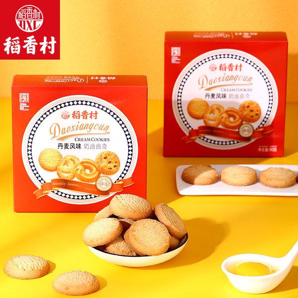 稻香村 丹麦风味 奶油曲奇饼干 90g*6件 双重优惠折后¥19.9包邮