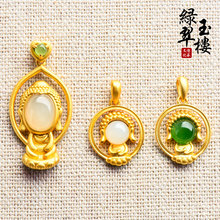 Building green jade pendant jade Buddha pendant female baby necklaces and gold-plated silver inlaid nephrite jade pendant D1000-20