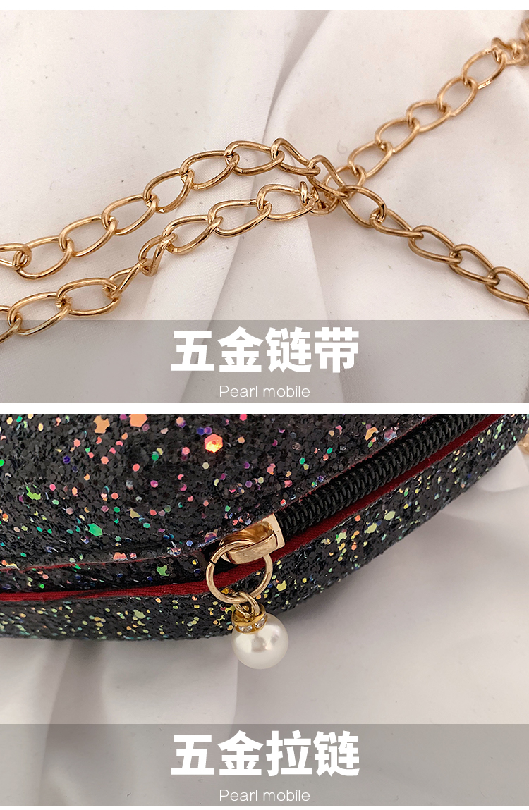 Sleek minimalist shell sequin chain bag NHXC148616