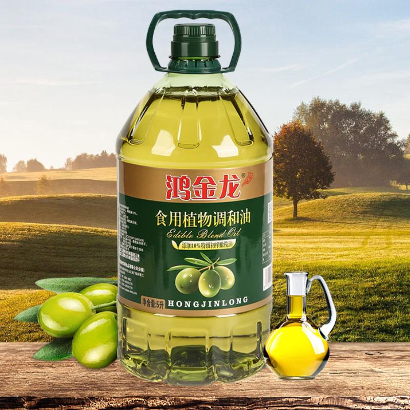 鸿金龙10%橄榄油食用油非转基因色拉油调和油植物油家庭大桶5L装