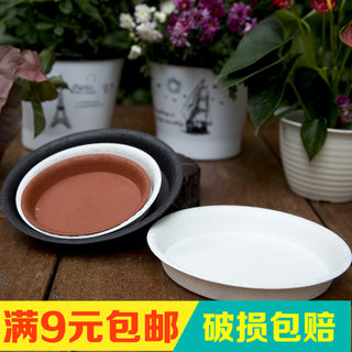 Easy to show embossed plastic resin lace thickening large pan pot tray holder base chassis deep water tray pelvic floor mat