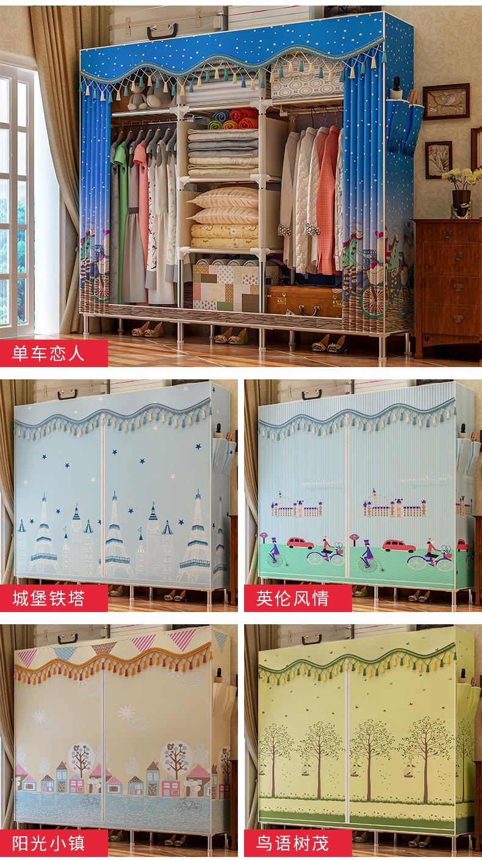 简易衣柜现代简约布衣柜钢管加粗加固出租房家用收纳衣服架经济型详细照片