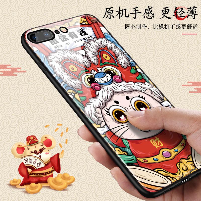 駱力克 鼠年 蘋果6/7/8/s/plus系列 國潮超薄裸感鋼化玻璃手機殼