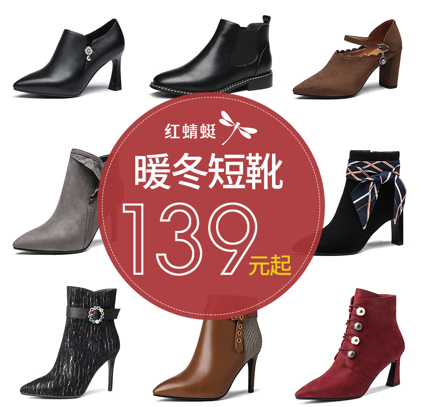Red Dragonfly boots winter new beautiful fashion leather thick with Square fashion boots fine high-heeled boots