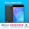 Meizu/Meizu Charm Blue Note6 double camera large screen big battery student photo 4G smart phone