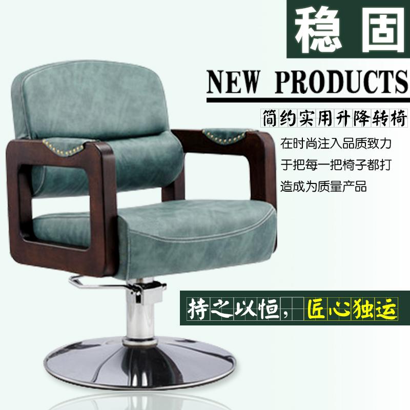 Ухань парикмахерское дело стул салон специальный отмены регулировать многофункциональный стрижка магазин стрижка стул ретро дерево стул