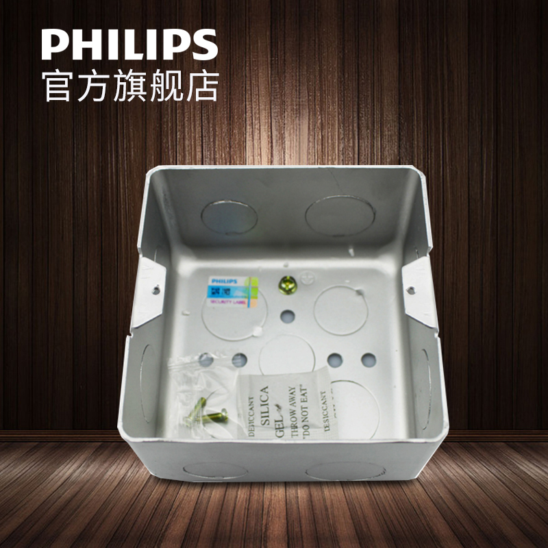 Philips Switch Socket Dedicated The Bottom Box To Plug Cassette Genuine