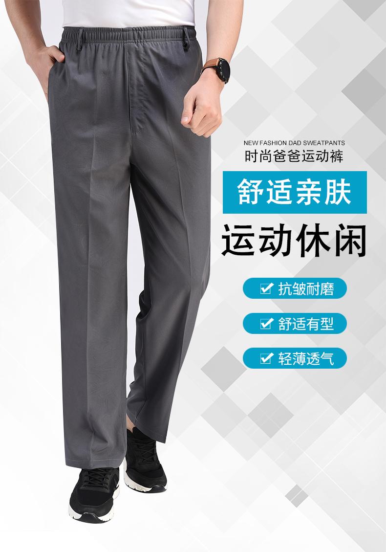 夏季薄款松紧腰冰丝休闲裤中老年高腰直筒宽松长裤松紧裤K860P23