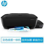 Máy in phun đa năng HP 318 màu máy in ảnh tài liệu văn phòng tại nhà in màu kinh doanh - Thiết bị & phụ kiện đa chức năng