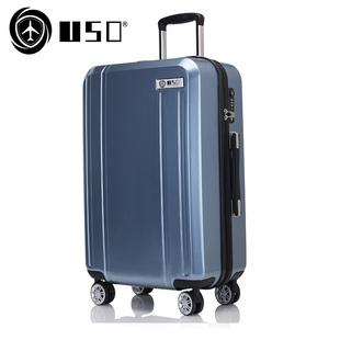 【春节回家必备】铝框万向轮减震行李箱