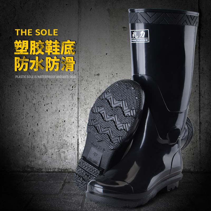 Men's Shoes Mens Fashion Tube Rain Boots Men Pvc Camouflage Wear Non-slip Rain Boots Mens Work Labor Insurance Shoes High Boots Wide Varieties