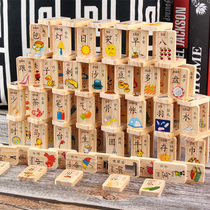 Domino Childrens puzzle knowledge Chinese characters lean intelligent building blocks Wood