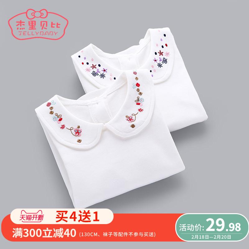 女童打底衫1岁3婴儿衣春秋女儿童春装翻领T恤纯棉2宝宝娃娃领上衣