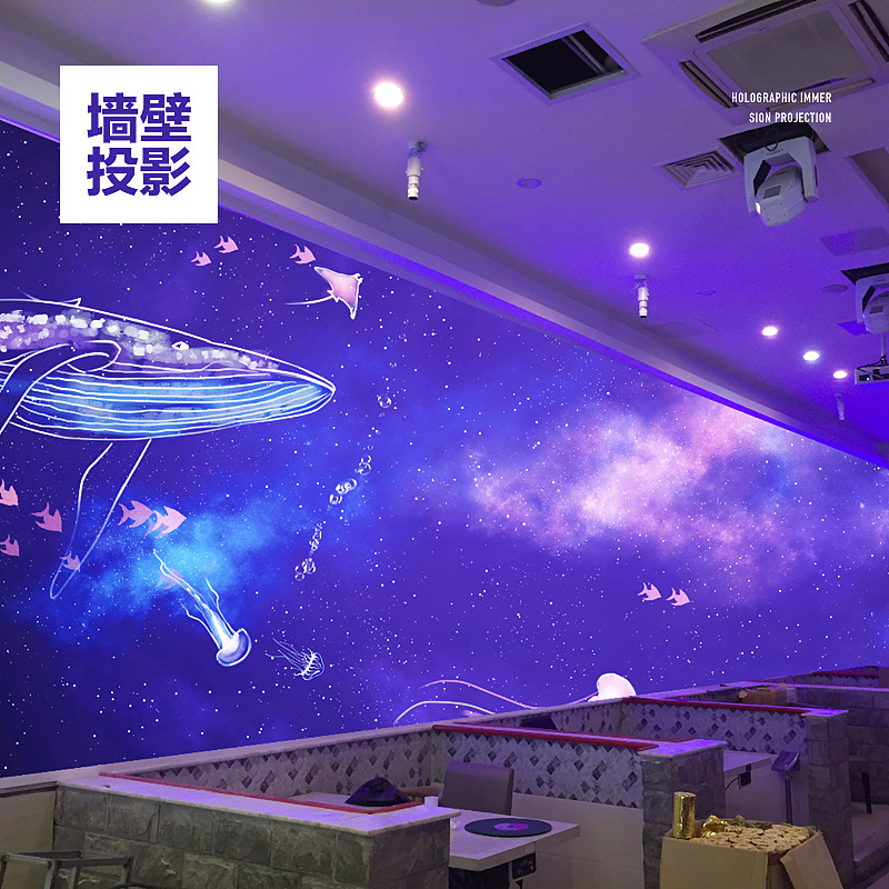 Interactive Wedding Ideas: Naked Eye Immersion Projection Restaurant 3D Holographic