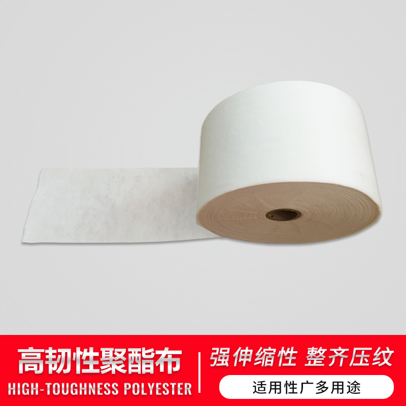 Guqiu waterproof coating reinforced layer Polyester cloth Non-woven fiberglass cloth