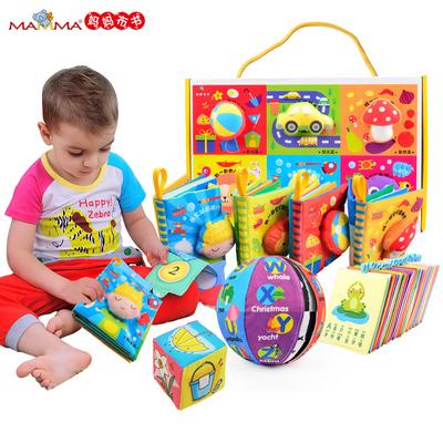 宝宝布书早教婴儿书立体益智启蒙六本礼盒装