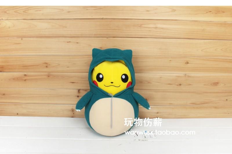 日本正品pokemon精靈寶可夢正版卡比獸睡袋皮卡丘毛絨公仔玩偶