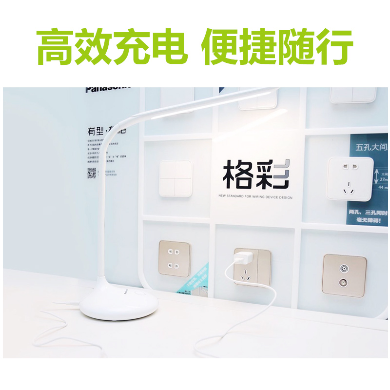 usd 29 56 panasonic original lamp charging head quick charge usb rh chinahao com Panasonic Global Panasonic CN