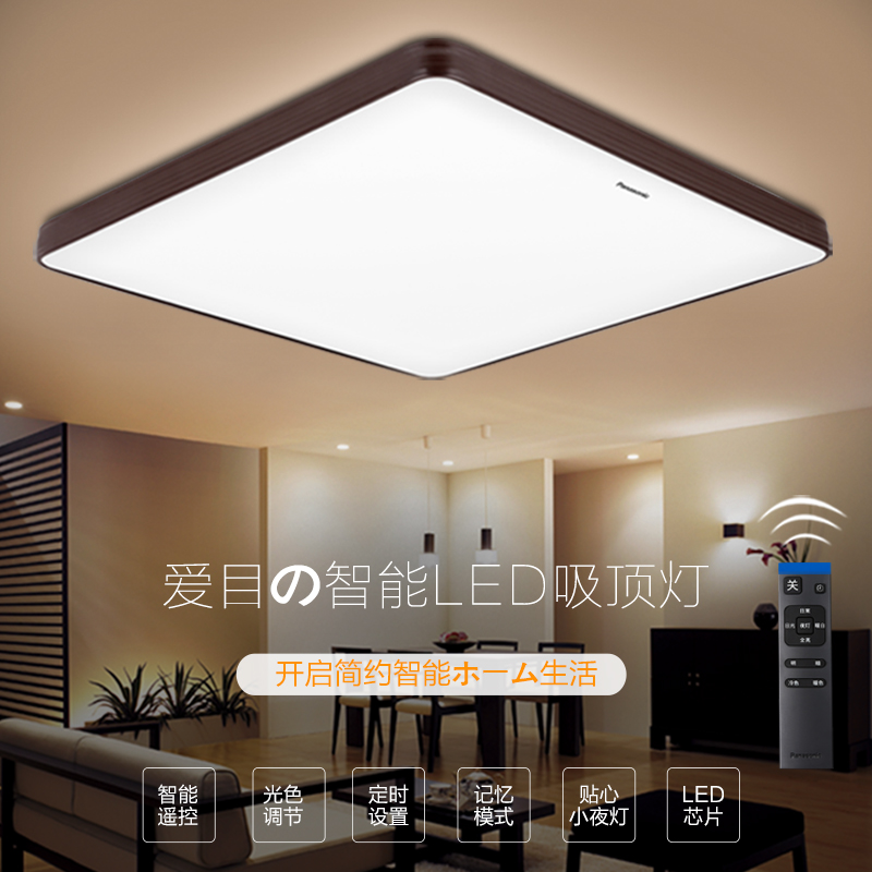 Ceiling Lamp Type, Acrylic Ceiling Lamp
