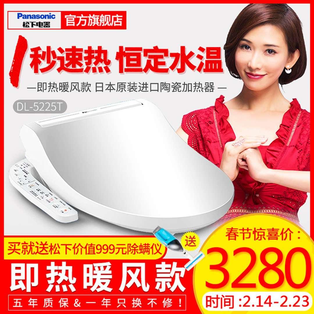 Panasonic умный туалет крышка что горячей стиль япония электрический автоматический домой чистый орган отопление промыть устройство 5225T