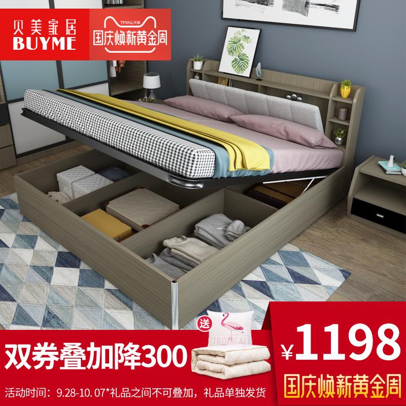 現代簡約氣動高箱儲物床1.5-1.8米小戶型板式床雙人床臥室收納床