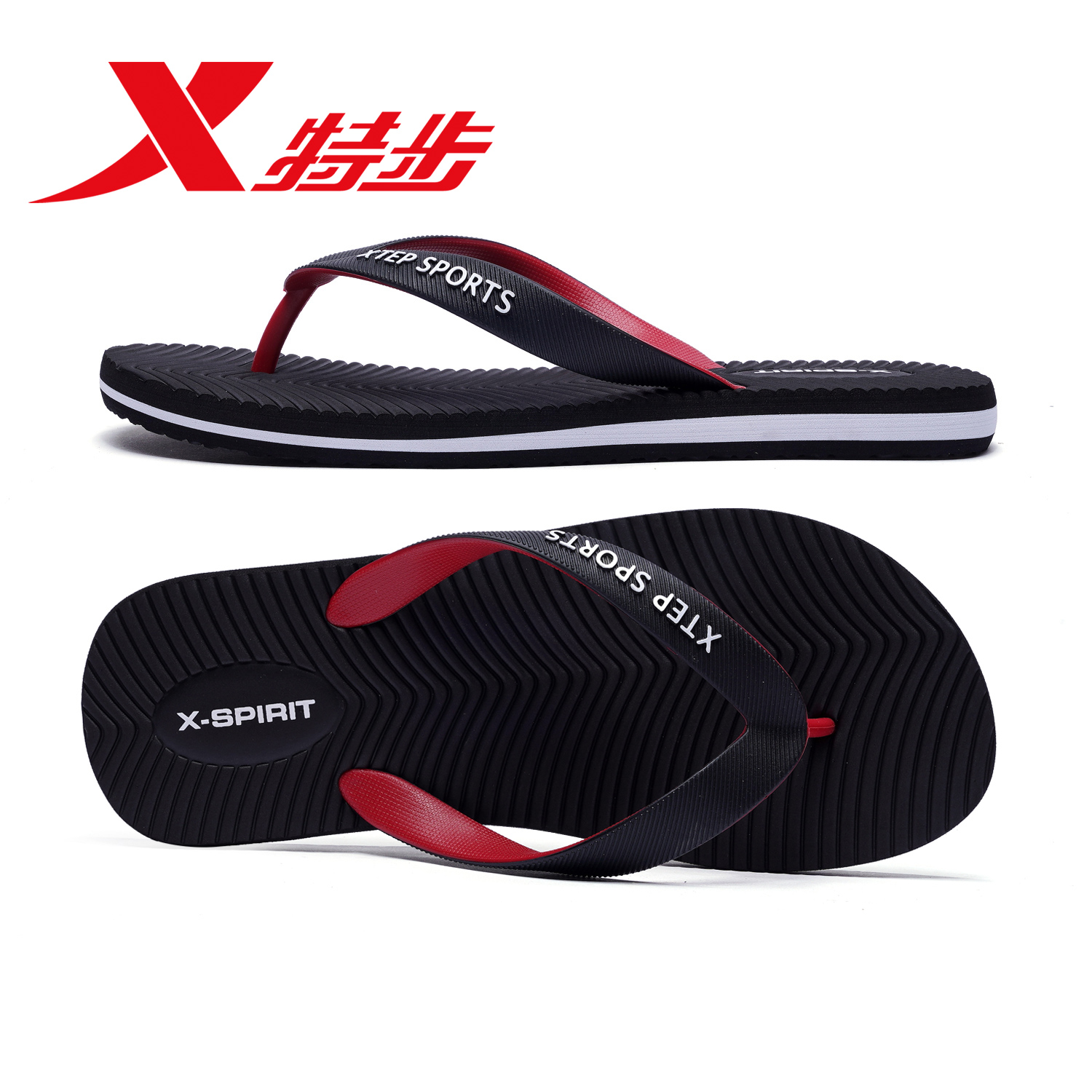 a188a03ff11a Special step Men s sports slippers 2018 summer new flip flops non-slip  wear-resistant lightweight comfortable men s shoes beach shoes