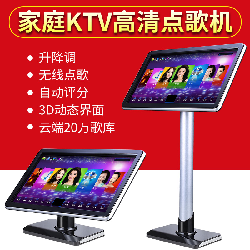 Wei Drill Wei Ding 9500 family ktv karaoke machine touch screen machine  home Jukebox karaoke ok song Taiwan