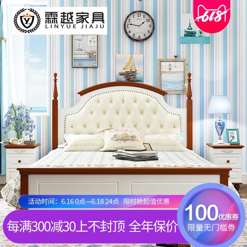 地中海白色实木双人大床1.8m米经济型欧式a白色婚床家具风格卧室