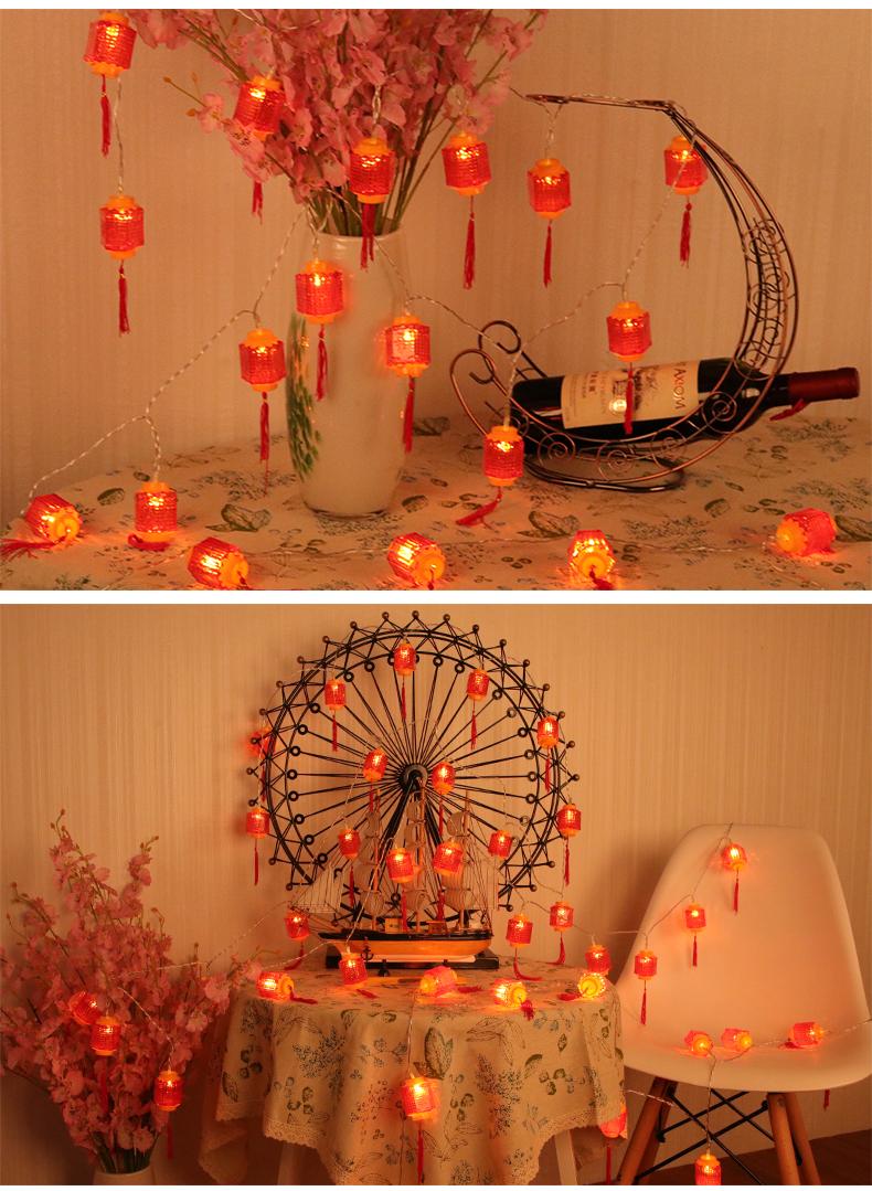 彩灯闪灯串灯串水晶灯笼灯串阳臺元宵春节过年家用装饰星星灯详细照片