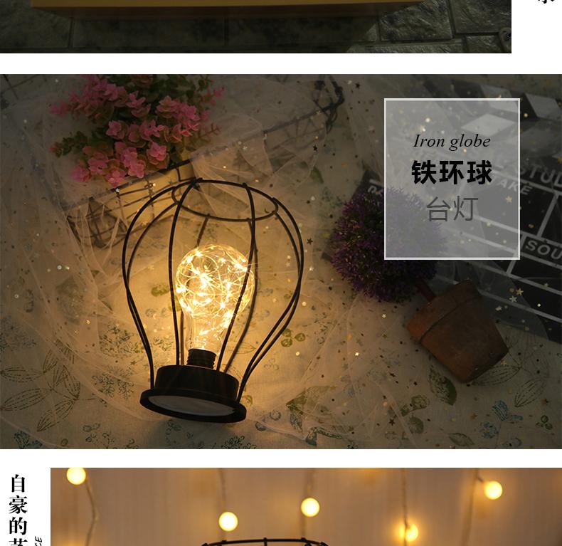 铁艺台灯790PX-1-天猫_09.jpg