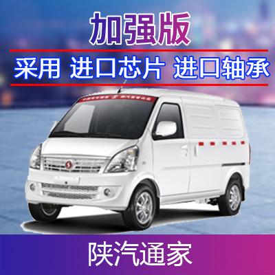 Shaanxi Auto Tongjia пакет / маленькая карточка【укреплять версия 】