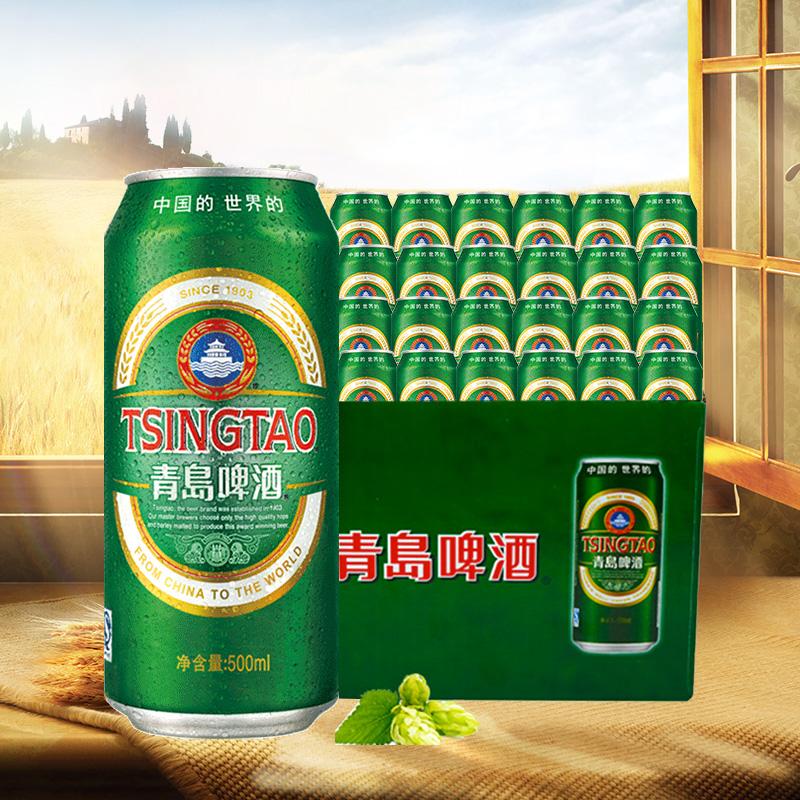 青岛啤酒经典啤酒500ml*24听