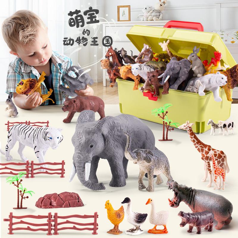 仿真动物玩具模型套装儿童小宝宝认知多功能益智女孩生日礼物男孩