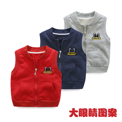 Children vest spring and autumn new children's clothing boys and girls baby cotton vest vest waistcoat jacket tide Waichuan