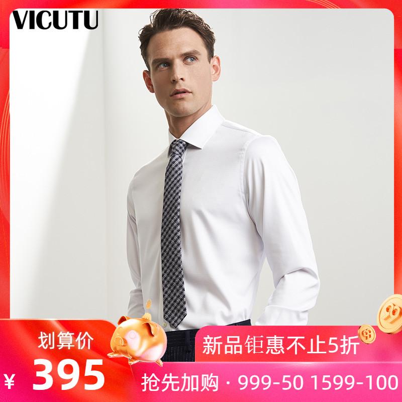 VICUTU/威可多商场同款男士长袖衬衫商务休闲白色暗格纹长袖衬衣