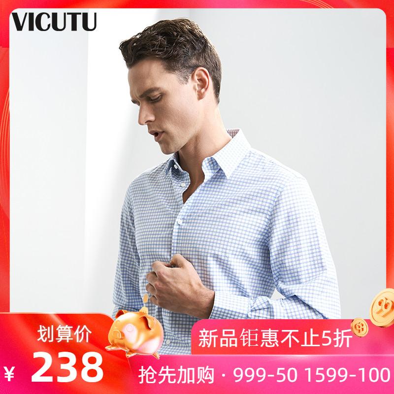 VICUTU/威可多男士长袖衬衫经典商务衬衣时尚格纹衬衫男长袖正装