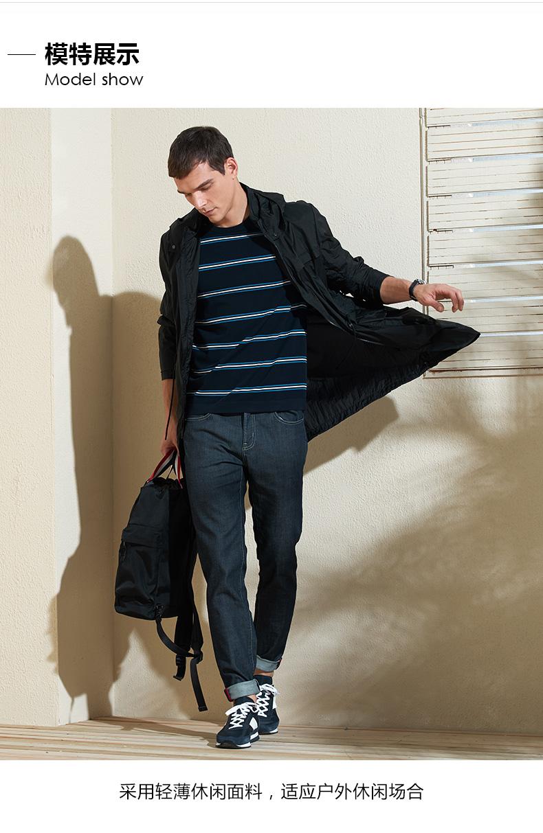 VICUTU Wicko của nam giới áo gió kinh doanh bình thường áo khoác màu đen mỏng áo gió nam