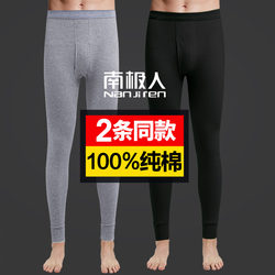 Antarctic long trousers men's cotton pants thin bottoming cotton wool pants tight-fitting spring, autumn and winter underpants warm trousers