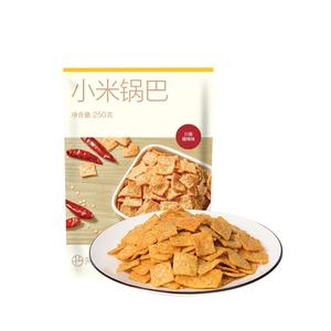 网易严选网红零食小米锅巴250g